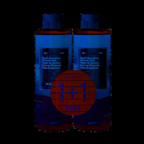 KORRES sprchový gel Santorini Vine - výhodný set 1+1 zdarma